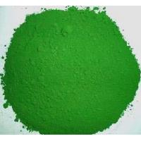 China Chrome Oxide Green Paint Grade Chromium Oxide Pigment/pigment powder chrome painting Chrome oxide green for refractory on sale