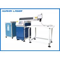 China Double Path Channel Letter Laser Welding Machine Small Thermal Deformation wholesale