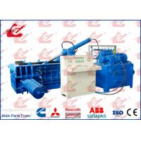 China Automatic Metal Hydraulic Baler Side Push out Scrap Baling Press For Waste Aluminum Profile Window wholesale