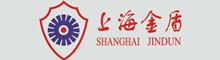 Shanghai Jindun Special Vehicle Equipment Co., Ltd