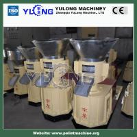China Animal Dung Pellet Mill wholesale