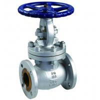 China DN15 ~DN600 Size Flanged Globe Valve With Stainless Steel Stem High Pressure wholesale