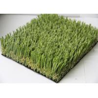 China High Density Outdoor Artificial Grass Turf , Artificial Putting Green Grass wholesale