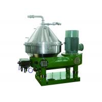 China DBY Series 2 Phase Fruit Juice Centrifugal Separation for Coconut water wholesale