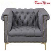 China Custom Office Lobby Modern Hotel Furniture Leather Cover Sofa Leisure Chair wholesale