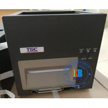 Thermal transfer type USB interface 300DPI barcode thermal label printer