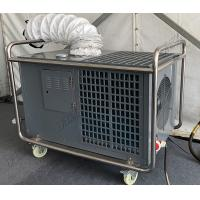 China Industrial Size Portable Air Conditioner , Heat Resistant 8 Ton Portable Tent Cooler wholesale