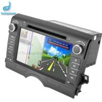 China 8 Inch Car DVD with Car GPS wholesale