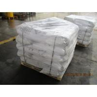 Thiram 98% TC,High Purity Protect Fungicide Protective , CAS 137-26-8,off-white powder