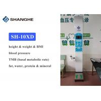 China 10.1 Inch Digital Body Fat Scale Height Weight Blood Pressure Measuring Machine wholesale