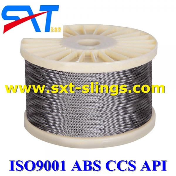 Quality wire rope manufacturer ungalvanized steel wire manufacturer 6*12+7FC for sale