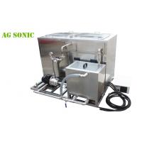 China Heavy Duty Commercial Industrial Ultrasonic Cleaner With Oil Catch Can AG - 480ST wholesale
