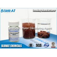 China Efficient Dicyandiamide Formaldehyde Resin / Dyestuffs Mill Cationic Polymer Coagulant wholesale