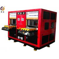 China High Pressure Air Hydraulic Molding Machine For Mobile Phone Bottom Cover 100T on sale