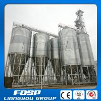China popular poultry feed storage silo chicken feed silo wholesale