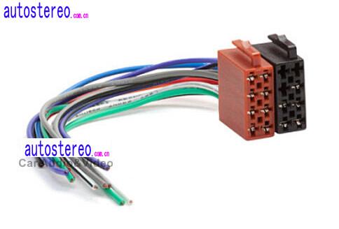 12-001 Universal Female ISO Radio Plug Adap