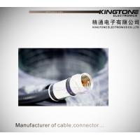 China Digital Camera Transmit CATV Coaxial Cable RG6 in 20M with Compression Connector on sale