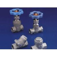 Buy cheap Class 200/600 Stainless Steel Valve from wholesalers