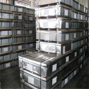 Buy cheap Профессионал/горячекатаные катушки, аттестация ISO черной плиты стана олова from wholesalers