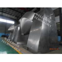 China Double Cone Rotary Vacuum Drying Machine 0 . 5 - 40Ton Steam Resource wholesale