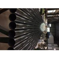 China 1.4301 AISI304 Welded Stainless Steel Tube Round stainless round tube Type ASTM A312 Standard Annealed on sale