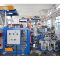 Buy cheap SJ50x26D Extruder Type Blown Film Equipment Inflation Film Machine Long Working from wholesalers