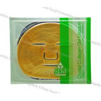 China Anti Wrinkle 24k Gold Face Mask With licorice Flavonoids For Skin Beauty wholesale