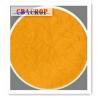 China Nitenpyram 95%TC, 60%WP, 10%AS wholesale