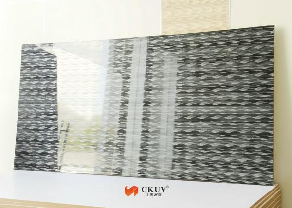 interior car door panel images. Black Bedroom Furniture Sets. Home Design Ideas