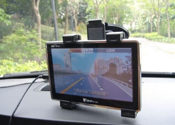 Portable Dvd Player For Car Suitable For Back Seat Mount