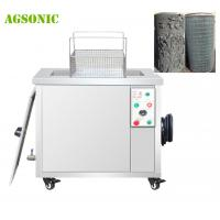 China A Cabin Air Filter Ultrasonic Cleaner With Frequency Sweep Mode wholesale