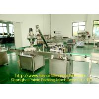 China High Speed Advanced Powder Filling Machine For Plastic Bottle wholesale