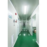 Shenzhen Lvshiyuan Biotechnology Co.,Ltd