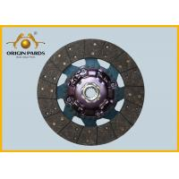 China 8973622350 Isuzu Spare Parts , 325 MM ISUZU Clutch Plate For NQR 4HE1 wholesale