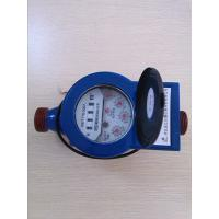 China Direct Reading Electronic Water Meter With Brass Body wholesale