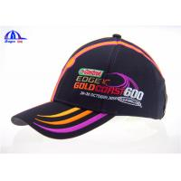 China 6 Panel Polyester Racing Baseball Caps Custom Baseball Hats With fFlat Embroidery wholesale