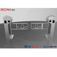 China Access Optical Swing Gate Turnstile Controlled Acrylic / Tempered Glass Arm Material wholesale