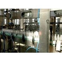 China Turn Key Projects Complete Dairy Pasteurized Milk Processing Plant , Milk Processing Machine wholesale
