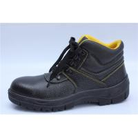 China Embossed leather safety shoes China made popular in Middle east NO.8041 wholesale