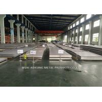 China NO.1 Finish Duplex Steel Plate 2205 / Stainless Steel Duplex S31803 Sample Free wholesale