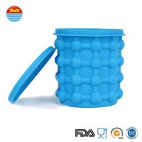 China Large Outdoor Standing Capacity Dual-chamber Silicone Ice Trays Molds Genie Bucket Ice Cube Maker with Ice Clip and Lid wholesale