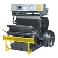 China Aw-HP1040 Heavy Duty Hot Stamping Foil Printing/Hot Stamping/Embossing Machine on sale