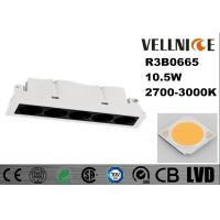 Buy cheap 10.5W 700mA White LED Recessed Downlight with Aluminum Alloy 3000K Fixed Excellent Lighting Performance from wholesalers