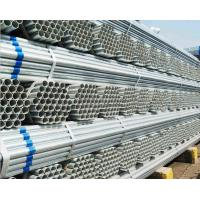 China galvanized steel pipe for water gas steam air line exporters China supplier market wholesale