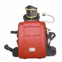 China Isolated Positive Pressure Oxygen Breathing Apparatus wholesale
