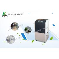 China High Efficient Automatic Commercial Dehumidifier Micro - Computer Control System wholesale