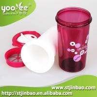 China Hot Sale BPA Free 300ml Wholesale Plastic Water Bottle Double Wall on sale