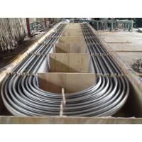 China Bright Surface Stainless Steel U Bend Tube TP316L / TP316Ti / ASTM B677 904L on sale
