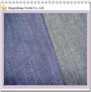 China 100 Polyester Denim Fabric wholesale