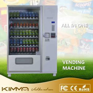 Buy cheap Закуска большой емкости и автомат напитка для холода разлили воду по бутылкам напитков from wholesalers